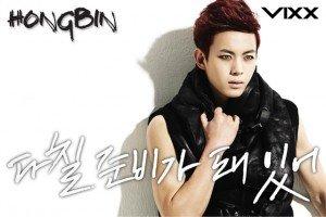 vixx_teaser_hong-bin
